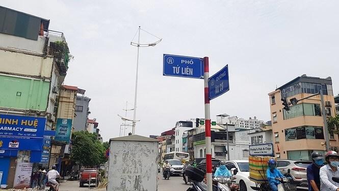 Hình ảnh phố Tứ Liên, nút giao thông lên cầu Tứ Liên.